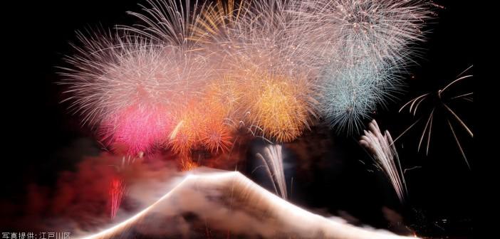 Edogawa Fireworks Festival 2018