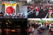 Ueno Summer Festival 2018
