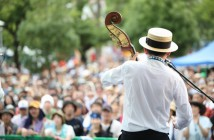 Sumida Street Jazz Festival 2018