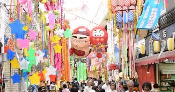Asagaya Tanabata Festival 2018