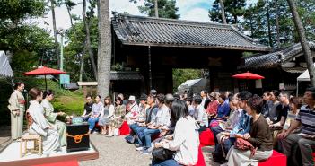 Tokyo Grand Tea Ceremony 2018 (amuzen article)