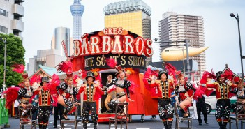 asakusa samba carnival 2018