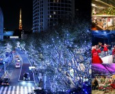 Roppongi Hills Christmas 2018