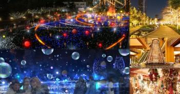 Midtown Christmas 2018
