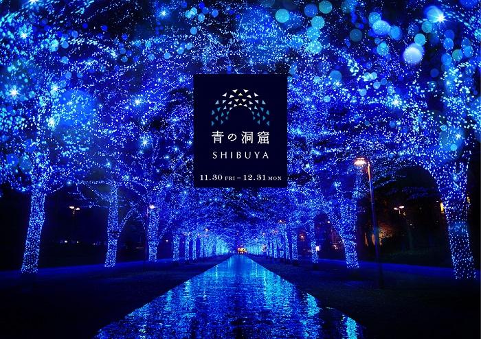 Blue Cave SHIBUYA 2018 main