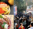 Japan Fisherman's festival 2018