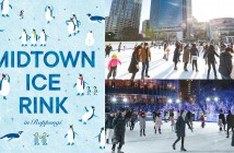 Ice skating rink at Tokyo Midtown Roppongi 2019