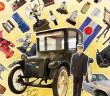 """A Thousand Wonders of Japanese Technology"" exhibition"