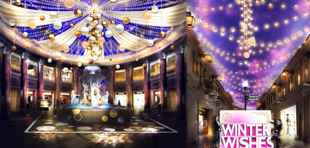 VenusFort Illumination 2018 - 2019