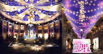 VenusFort Illumination 2018 - 2019