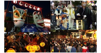 "Fox Procession in Oji ""Kitsune-no-gyoretsu"" 2018-2019"