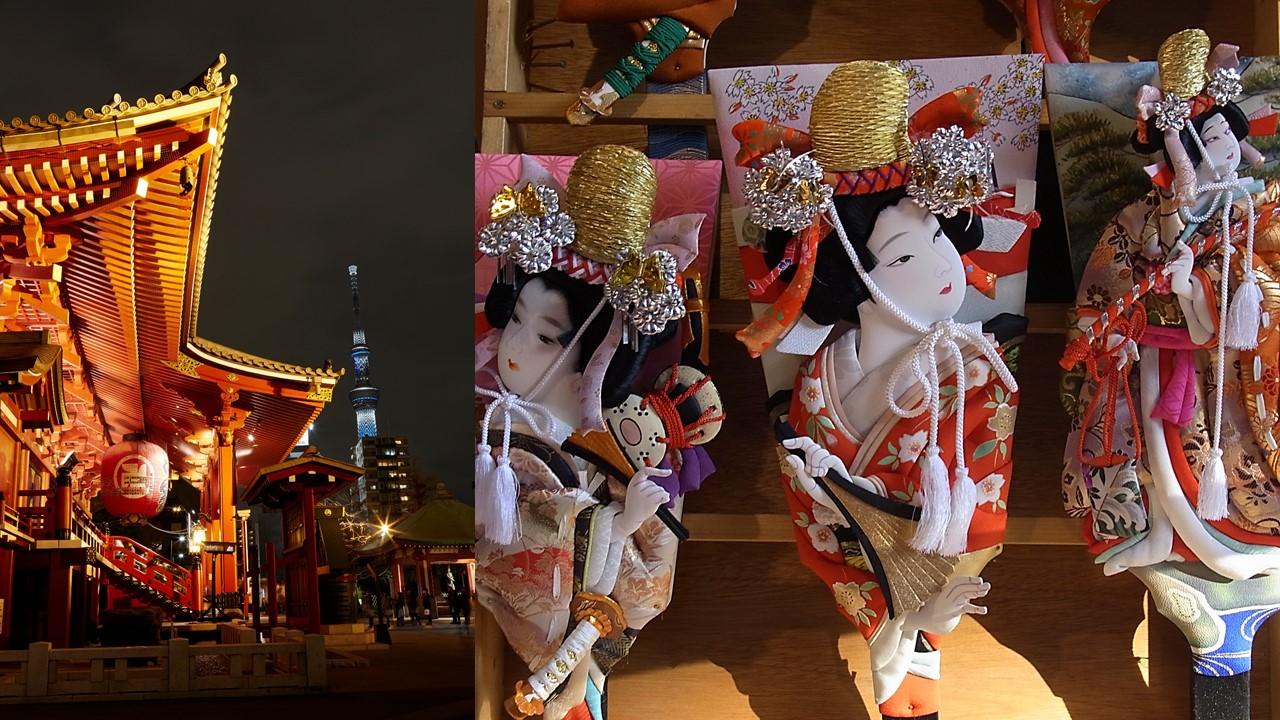 Hagoita Fair at Senso-ji Temple, Asakusa