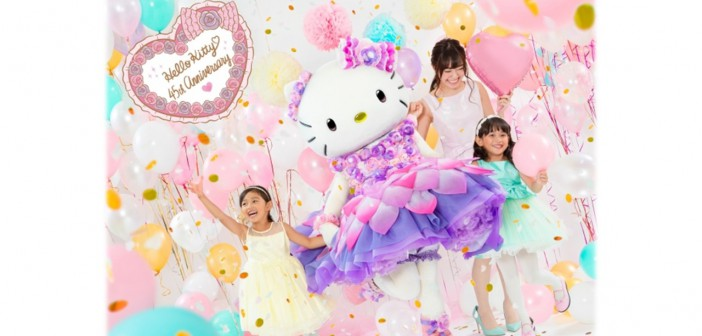 Hello Kitty 45th Anniversary
