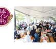 5th Japan Wine Festival 2019 (at Hibiya Park, Tokyo)