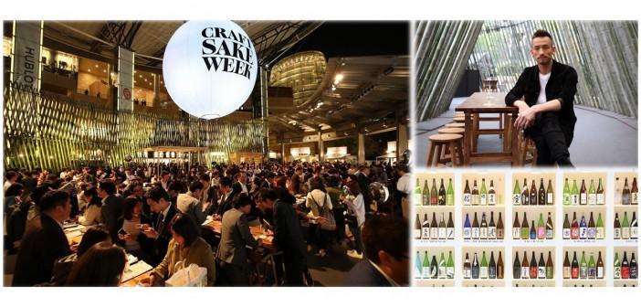 Craft Sake Week at Roppongi Hills 2019