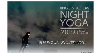 Jingu Stadium Night Yoga 2019