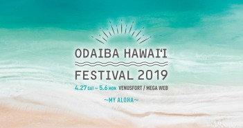 Odaiba Hawaii Festival 2019