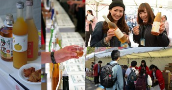 The Fifth National Umeshu Festival in Tokyo 2019