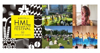 HML Hawaii Festival 2019 at Tokyo Midtown