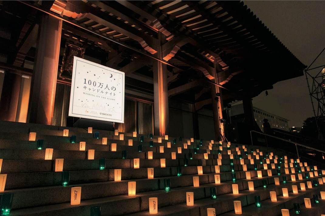 A Million People's Candle Night 2019 at Zojoji Temple