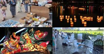 Ueno Summer Festival 2019