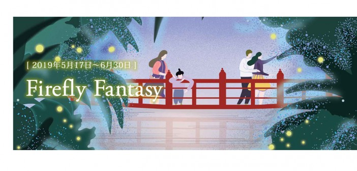Firefly Fantasy 2019 at Hotel Chinzanso Tokyo