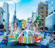 38th Asakusa Samba Carnival (2019)
