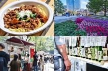 Taste of Tokyo (Tokyo Ajiwai Festa) 2019