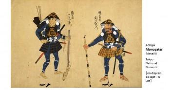 """""""Samurai"""" exhibition at Edo-Tokyo Museum"""