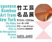 Japanese Bamboo Art from New York