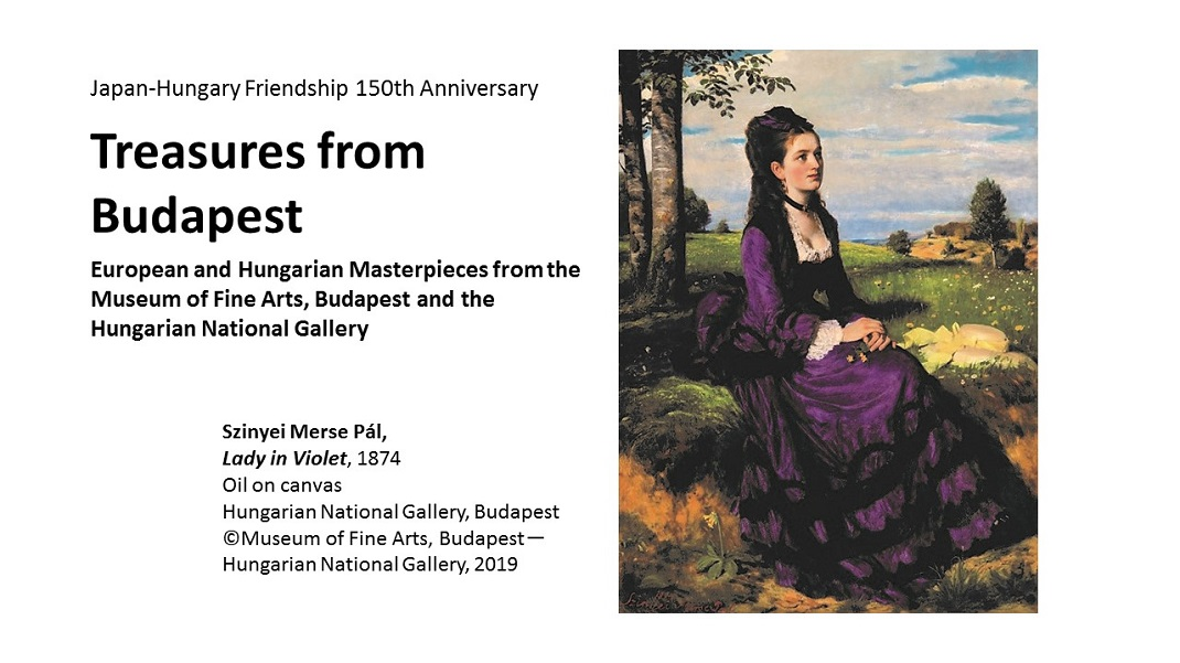 """The """"Treasures from Budapest"""" exhibition at the National Art Center, Tokyo"""