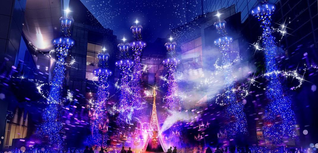 Caretta Illumination 2019-2020