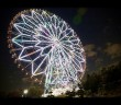 Countdown 2020 at Diamond & Flower Ferris Wheel