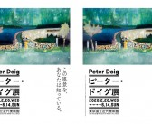 The Peter Doig exhibition 2020, Tokyo