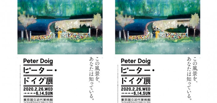 The Peter Doig exhibition 2020, Tokyo (MOMAT)