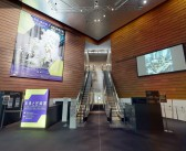 3D virtual tour at the Mori Art Museum