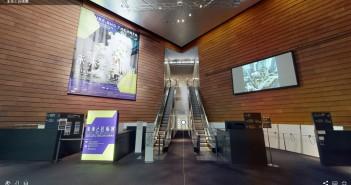 3D Walkthrough at Mori Art Museum