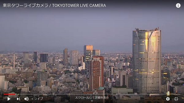 Tokyo today on live cameras