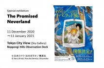 The Promised Neverland exhibit at Roppongi Hills