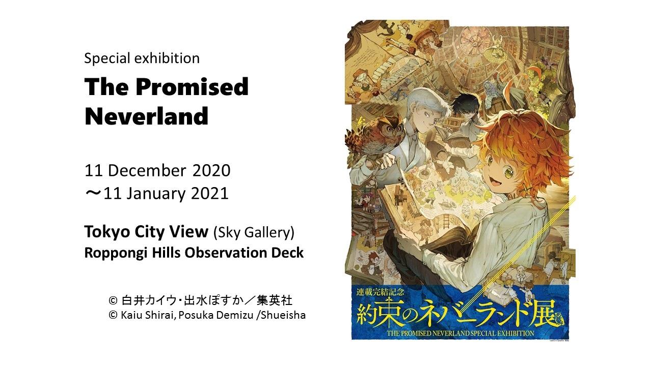 The Promised Neverland exhibit at Roppongi Hills