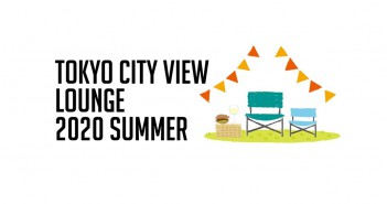 Summer event at TCV, Roppongi Hills