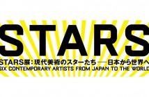 STARS exhibition at Mori Art Museum