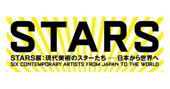 STARS exhibition at Mori Art Museum