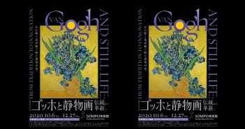 """Van Gogh and Still Life"" exhibition"
