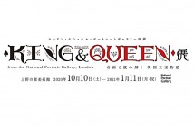 The KING&QUEEN exhibition, Tokyo