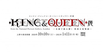 The KING&QUEEN exhibition – Ueno