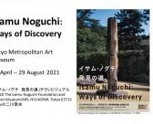 Isamu Noguchi exhibit 2021 Tokyo