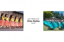 One Aloha Festival 2021 at Tokyo Midtown