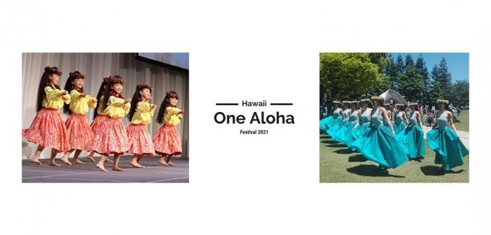 One Aloha Festival 2021 at Tokyo Midtown