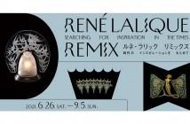 """The """"René Lalique Remix"""" exhibition at Teien Art Museum"""